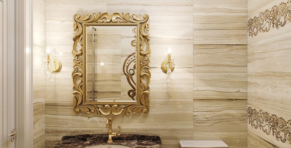 Туалет - 1 этаж